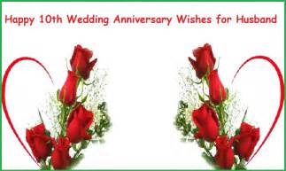 tenth wedding anniversary 10th year wedding anniversary quotes quotesgram