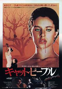 Japanese Movie Posters: Cat People