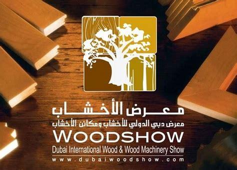dubai wood show  dubai international wood  wood