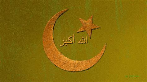 Allahu Akbar Wallpaper By Jelinjer By Jelinjer On Deviantart