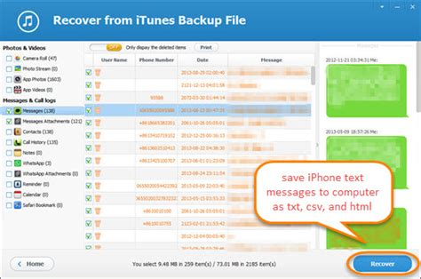 how to save text messages from iphone how to transfer save text messages from iphone to computer