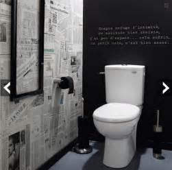Papier Peint Pour Toilettes Pas Cher by Deco Toilette Id 233 E Et Tendance Pour Des Wc Zen Ou Pop