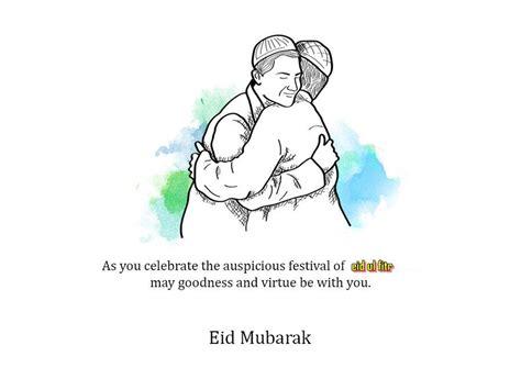 eid mubarak wishes  wallpapers eid mubarak hug