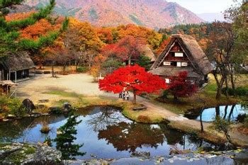 Most Beautiful Place In The Japan