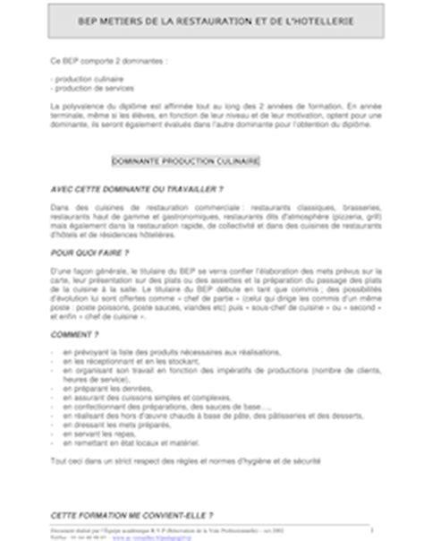 modele cv restauration collective document