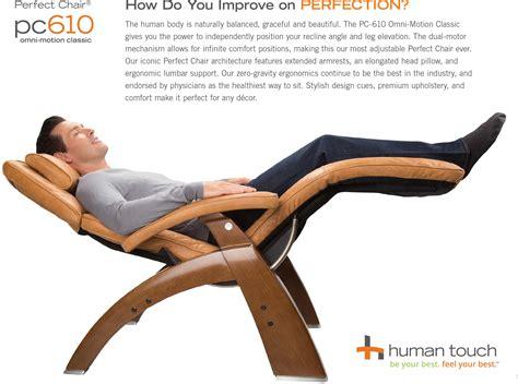 new pc 610 power omni motion chair zero gravity