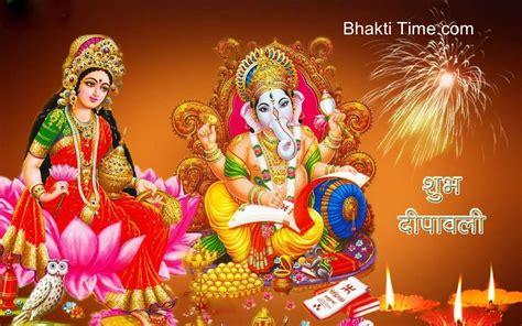 Goddess Lakshmi Animated Wallpapers - lakshmi devi wallpapers bhakti time
