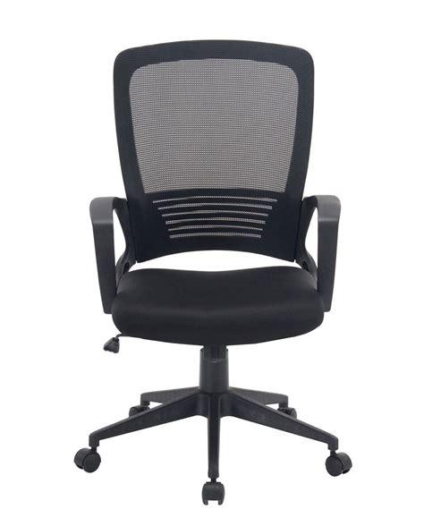 lest fauteuil de bureau haut dossier kayelles