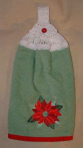 Free Crochet Towel Topper Pattern