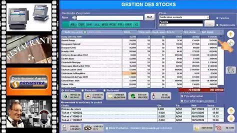 logiciel gestion cuisine logiciel de restauration orchestra la gestion stocks en