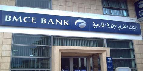 adresse siege bmce casablanca cagne de recrutement chez bmce bank حملة توظيف واسعة