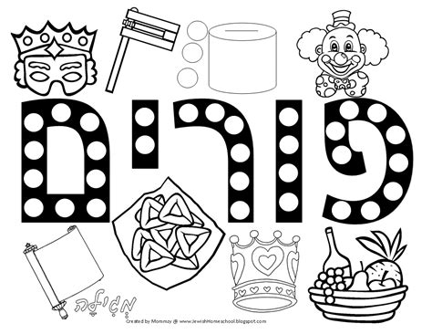 purim coloring pages a homeschool purim coloring page