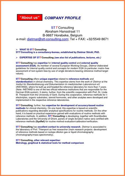 sample company profiles company letterhead