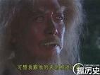 金毛狮王谢逊怎么死的 如何评价谢逊