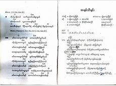 Myanmar song guitar chord's Posts Facebook