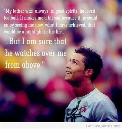 Cristiano Ronaldo quotes about footbal and fashion