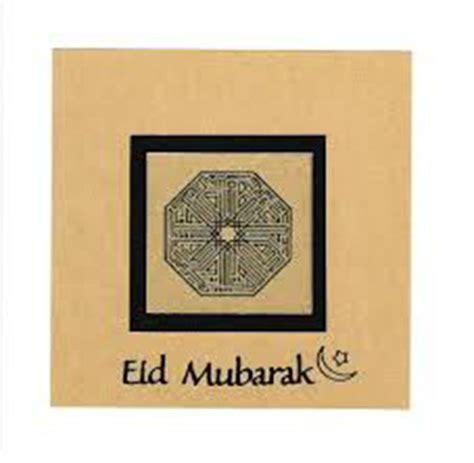 diy handmade eid card design idea eid mubarak  eid