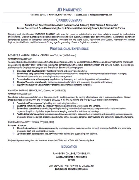 resume sles for executive assistant jobs administrative assistant sle resume sle resumes net