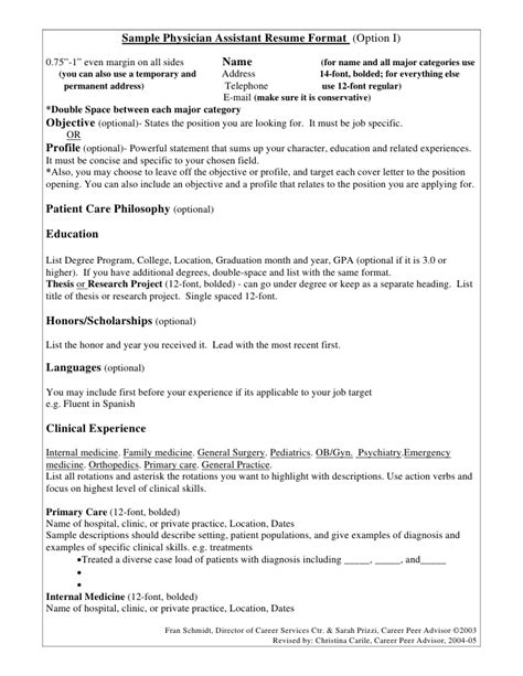 curriculum vitae for physician assistant school sle physician assistant resume format option i