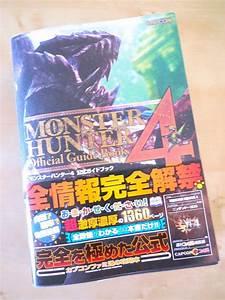 Monster Hunter 4 Ultimate Guide Book