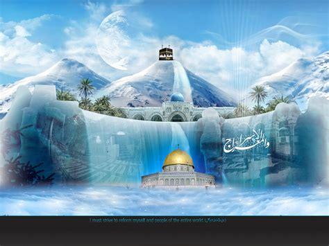 kaba muazama masjid al aqsa qubbat al sakhra salam ya