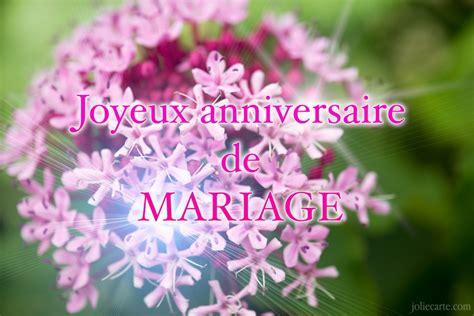 carte félicitation mariage gratuite dromadaire carte virtuelles gratuites anniversaire de mariage