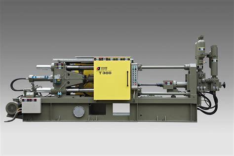 machine en aluminium d 39 injection de chambre froide t300