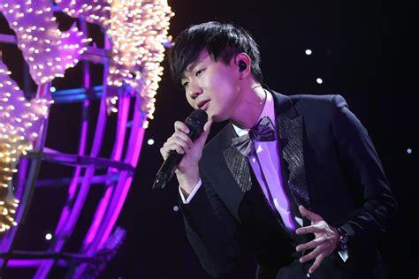 Jj Lin Tour Dates 2019 And Concert