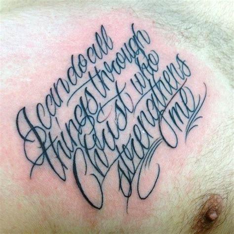 bible verse tattoos  men scripture design ideas