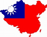 File:Flag map of the Republic of China (First Republic).svg - Wikimedia Commons