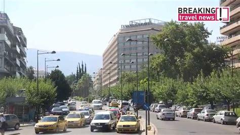Divani Hotel Athens by Divani Caravel Hotel Athens Greece