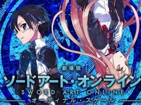 anime sword underworld 1000 ideas about underworld on sword