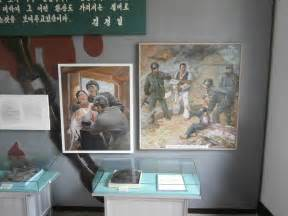 Museum of American War Crimes North Korea