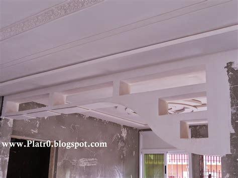 plafond en platre chambre a coucher decoration faux plafond platre marocain 28 images