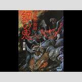 Japanese Demons | 480 x 360 jpeg 33kB