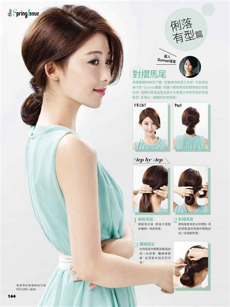 quick ponytail hairstyle   minutes  japanesekorean