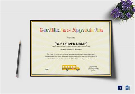 school certificate templates samples examples