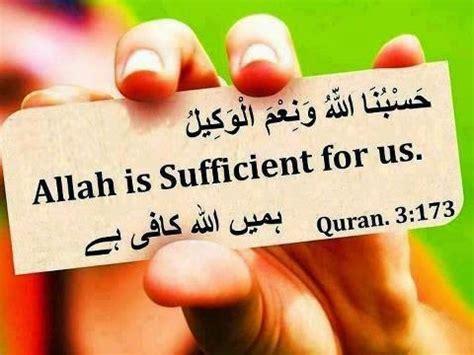 islamic quotes  islamic quotes  english islamghar