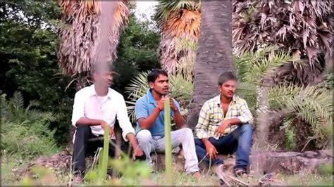 A Telugu Comedy Short Film ! By