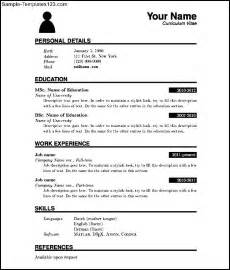 basic resume template word simple resume format in word sle templates