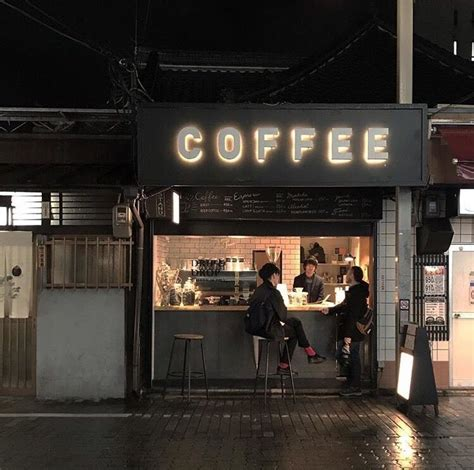 Just drink a bunch of coffee to find out. #exteriordesign #koreanstreet #korean #seoul | Coffee shop aesthetic, Illustration food, Dark ...