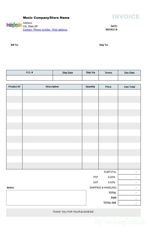 store invoice template retail
