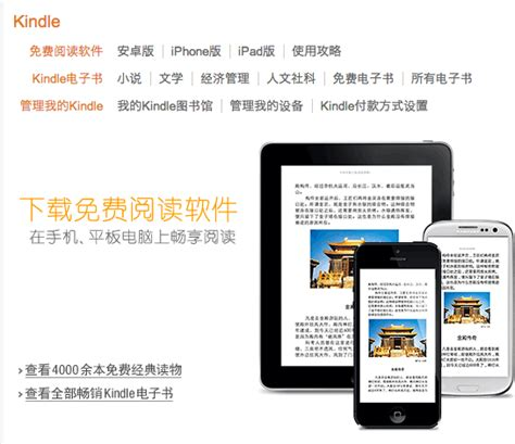 le kindle paperwhite en chine piratage contenu