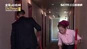 前男友趙駿亞配對《金家》高宇蓁?網讚:渣廷就送噁儀吧! | 娛樂 | 三立新聞網 SETN.COM