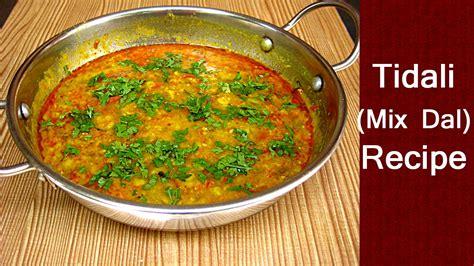 indian dal recipe tidali north indian mix dal recipe