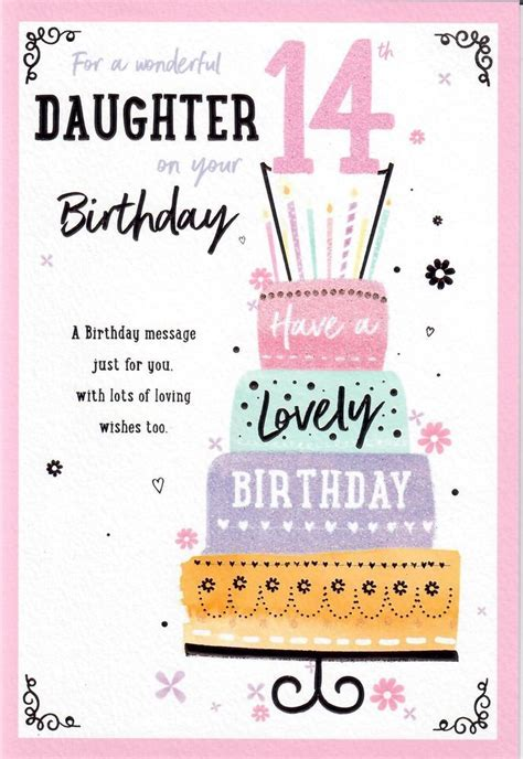 Details about Beautiful Greeting Card For A Wonderful