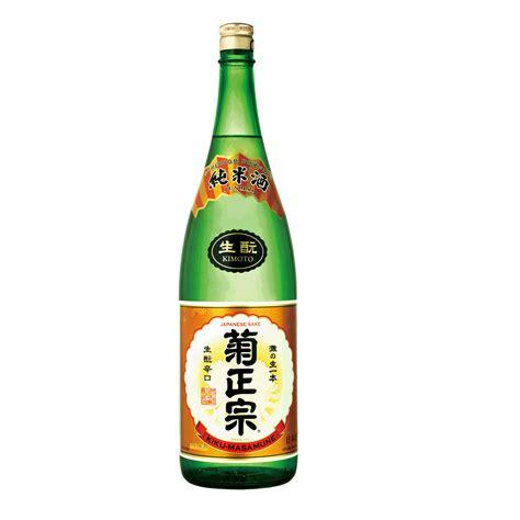 Japanese Sake & Food Distributer