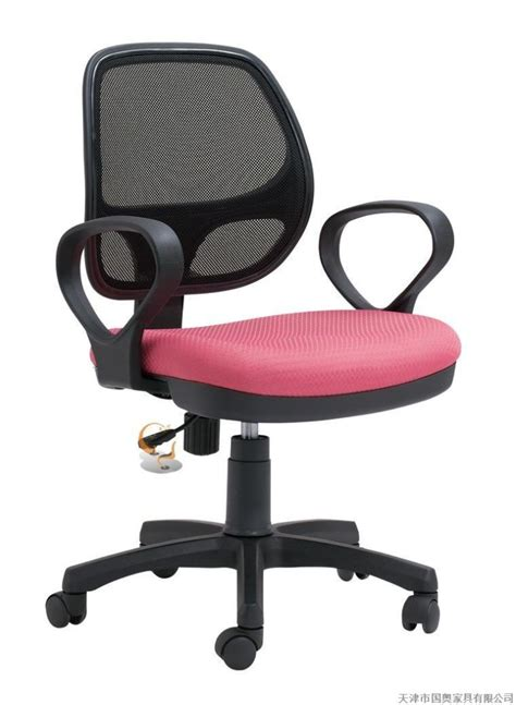 office chair for person goenoeng