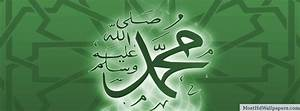 Most Beautiful Muhammad facebook Covers – HD Wallpapers ...