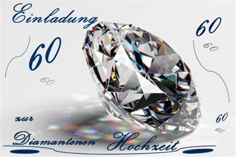einladung diamantene hochzeit mit rueckseite basteln rund